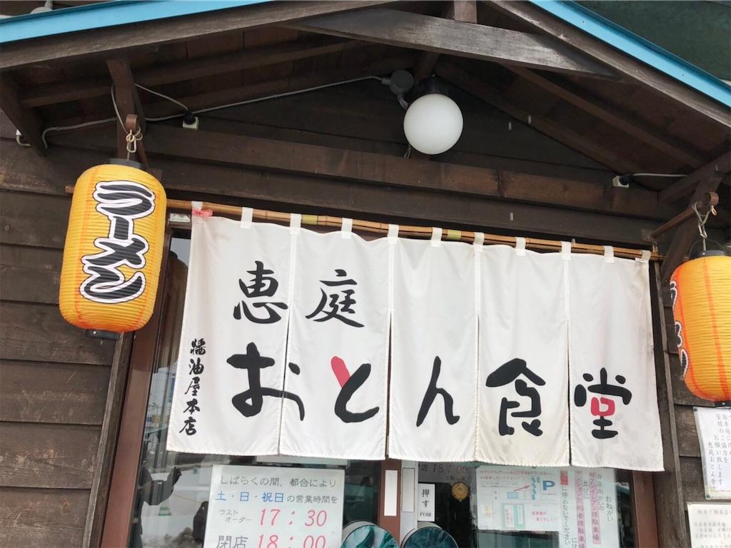 f:id:shiika-0620:20200224194408j:image