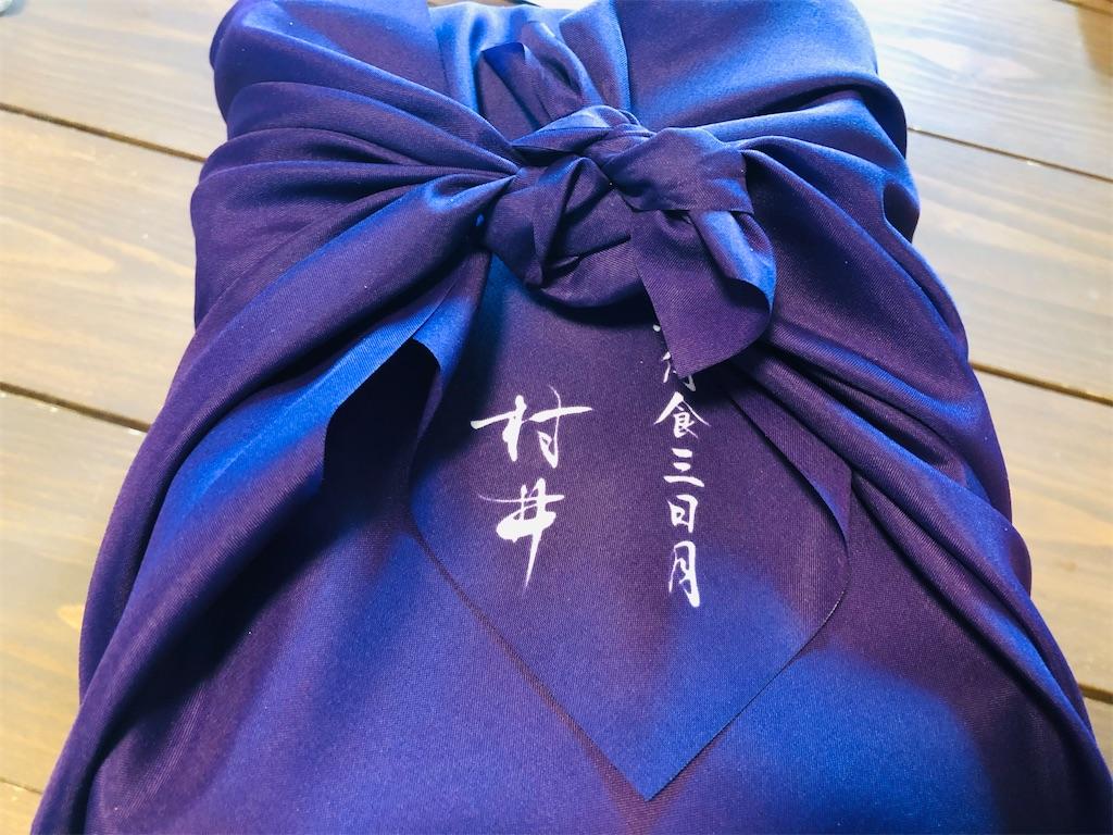 f:id:shiika-0620:20200304133411j:image
