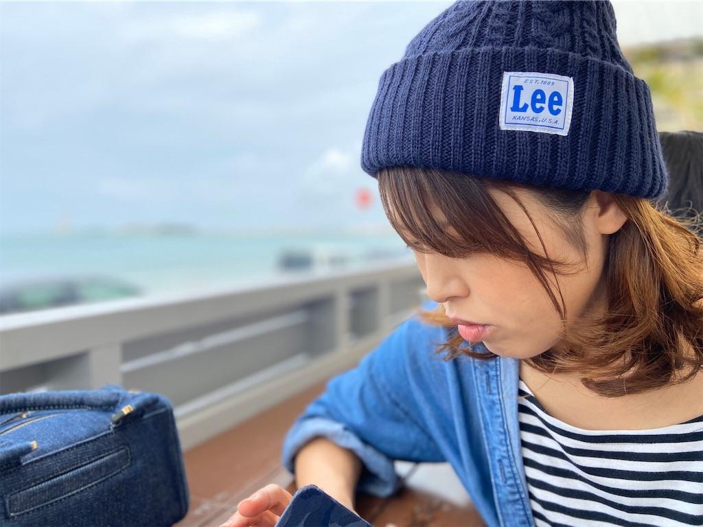 f:id:shiika-0620:20200319155339j:image