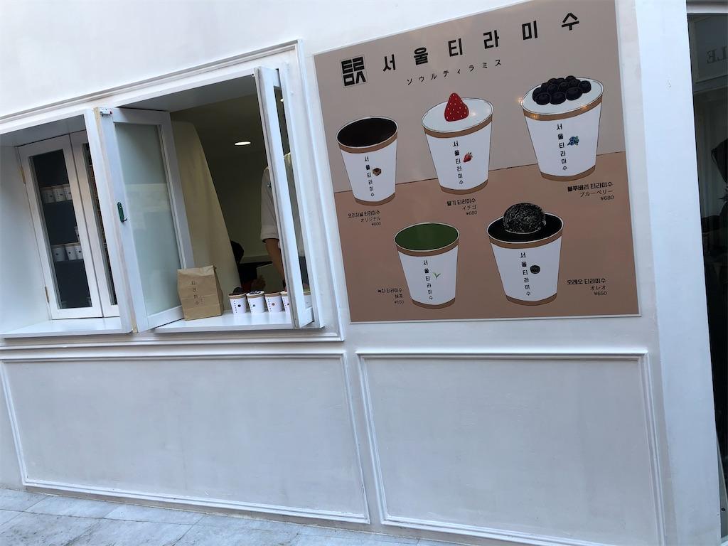 f:id:shiika-0620:20200330105535j:image