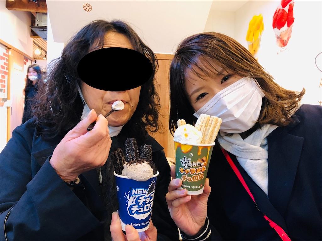 f:id:shiika-0620:20200330110448j:image
