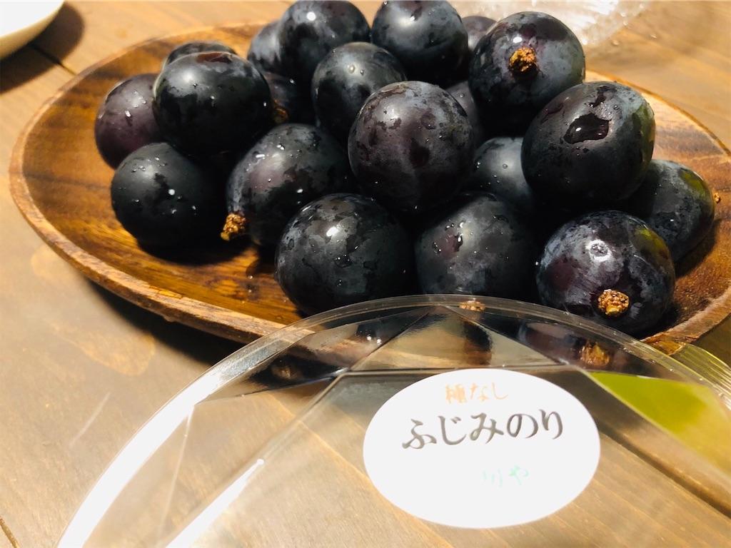 f:id:shiika-0620:20200916192117j:image