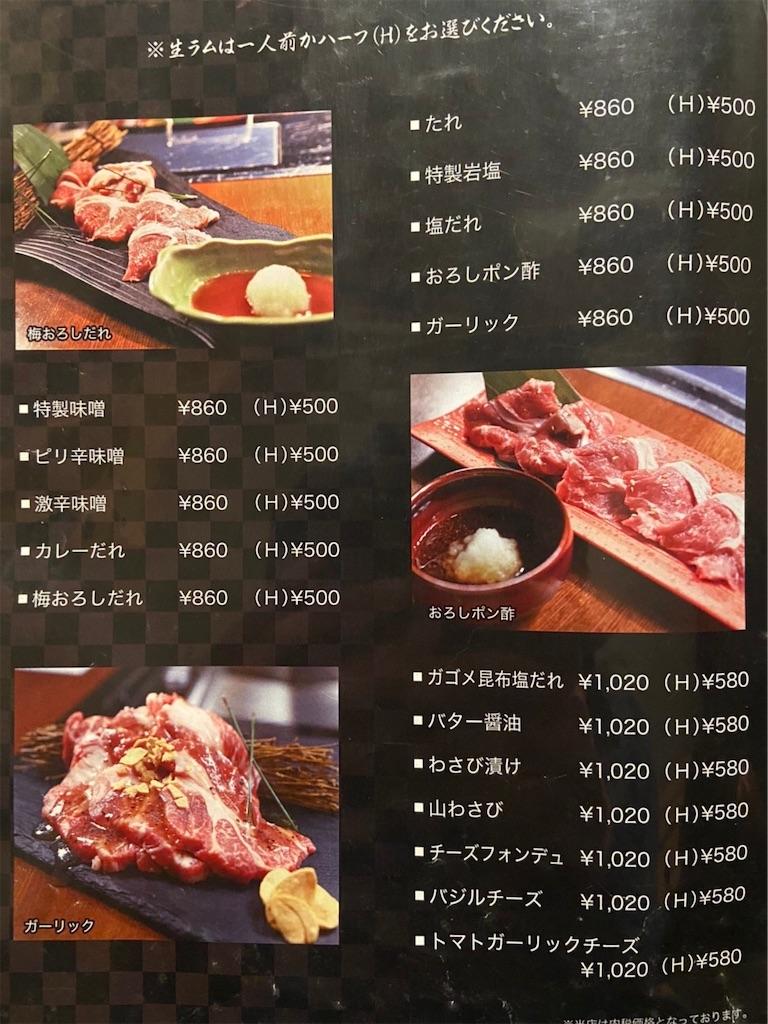 f:id:shiika-0620:20210225210314j:image
