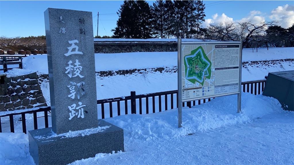 f:id:shiika-0620:20210303091633j:image