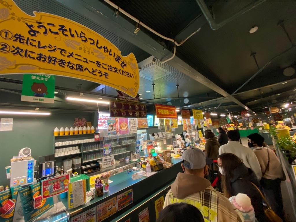 f:id:shiika-0620:20210304143008j:image