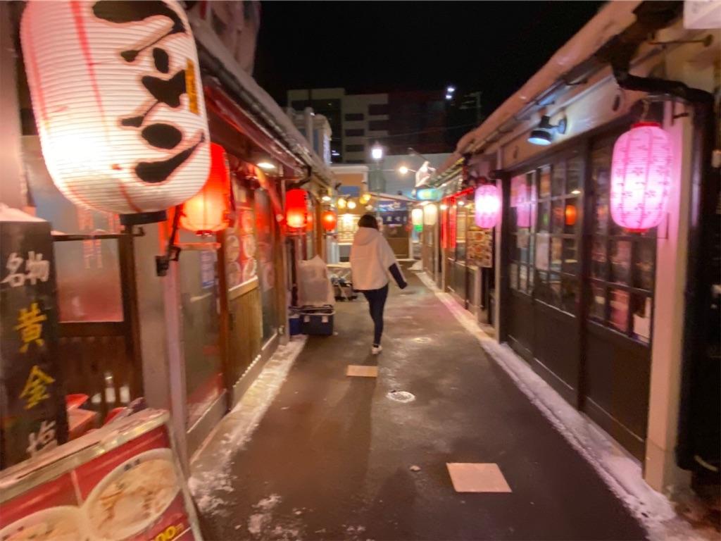 f:id:shiika-0620:20210304143607j:image