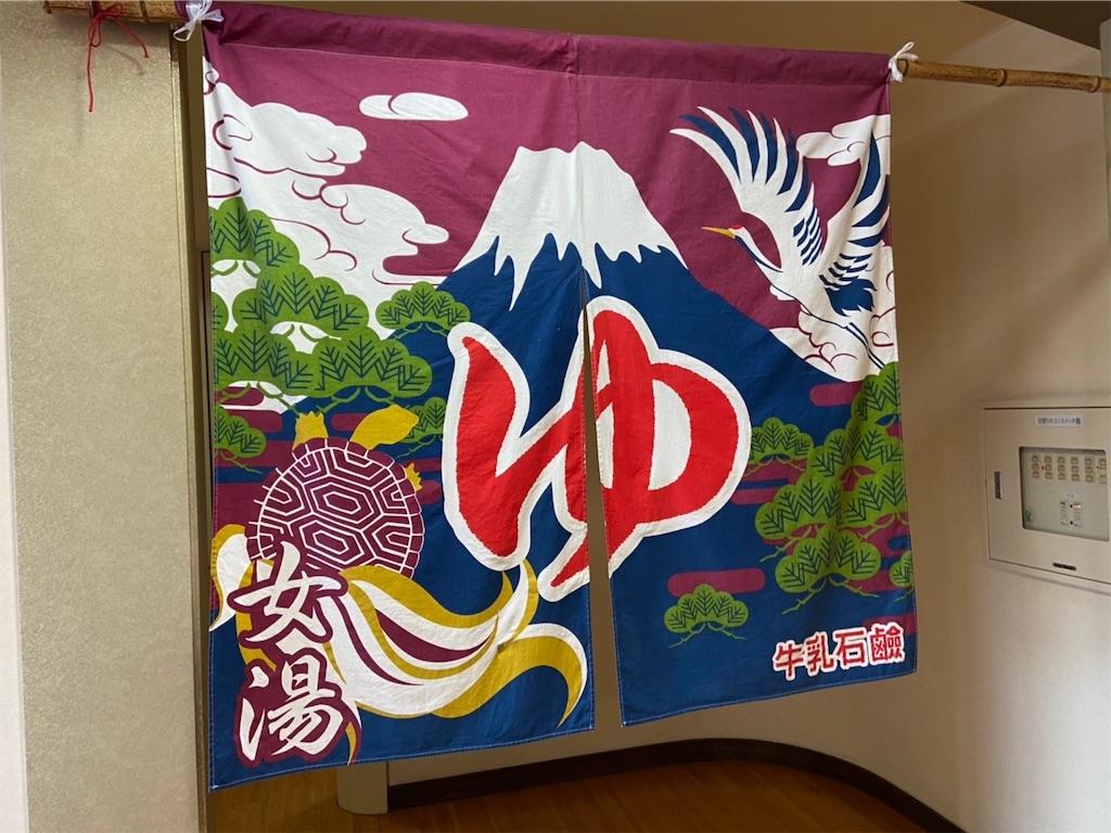 f:id:shiika-0620:20210304144154j:image