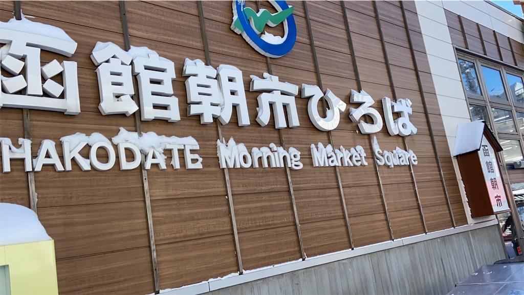 f:id:shiika-0620:20210304144411j:image