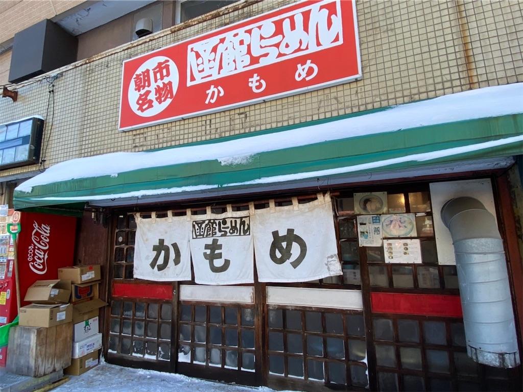 f:id:shiika-0620:20210304144649j:image