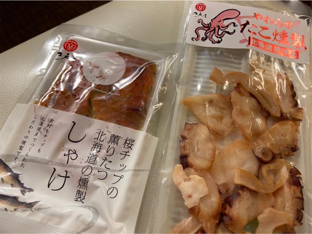 f:id:shiika-0620:20210304145238j:image