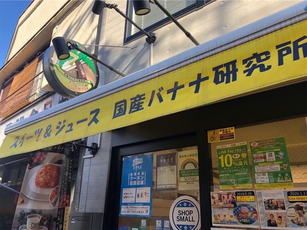 f:id:shiika-0620:20210318143005j:image