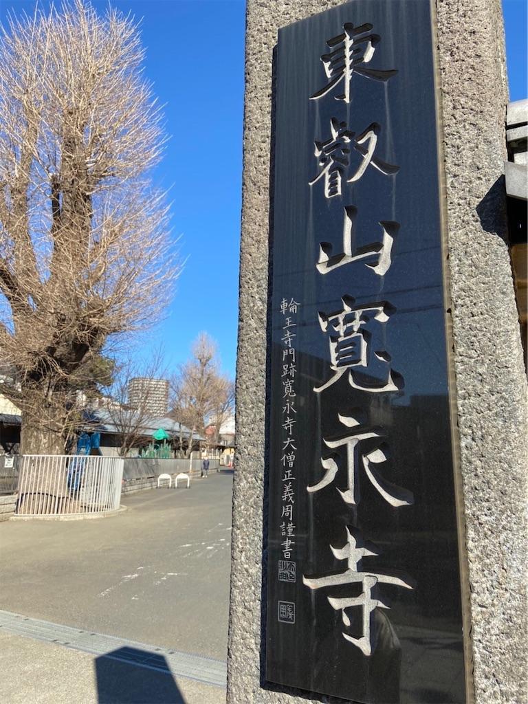f:id:shiika-0620:20210318143651j:image