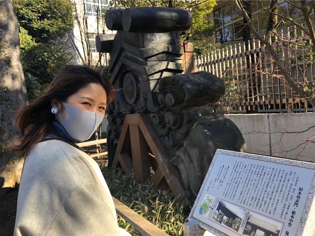 f:id:shiika-0620:20210318143730j:image