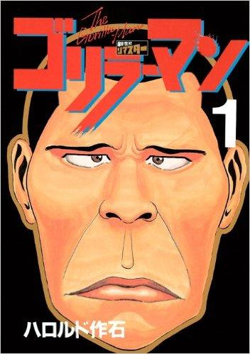 f:id:shiiman:20170312224405j:plain