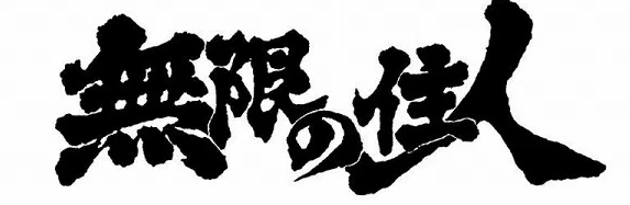 f:id:shiiman:20170511004536p:plain