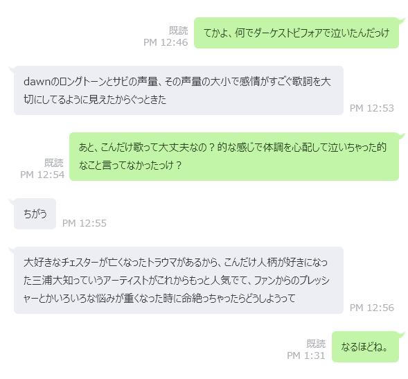f:id:shiiman:20171228114953p:plain