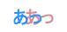 f:id:shiiman:20180124222726p:plain