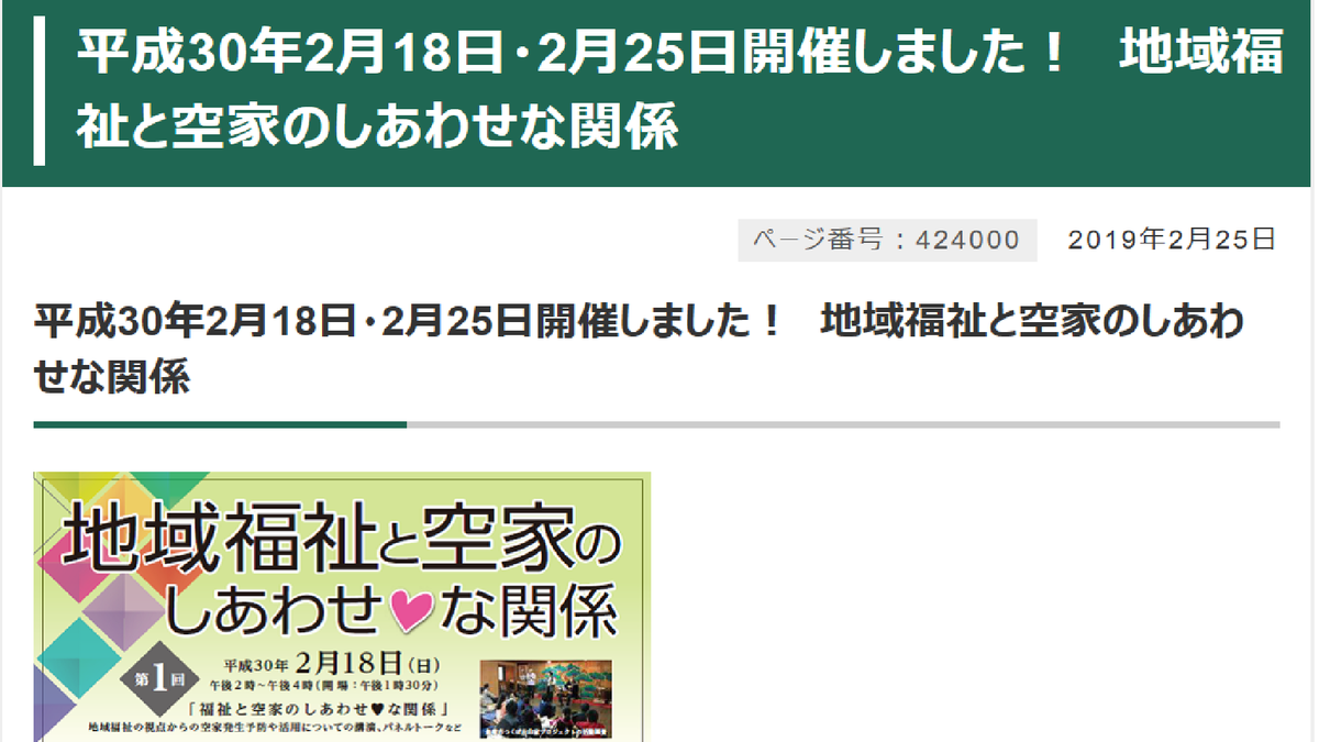 f:id:shiina-saba13:20200109195652p:plain