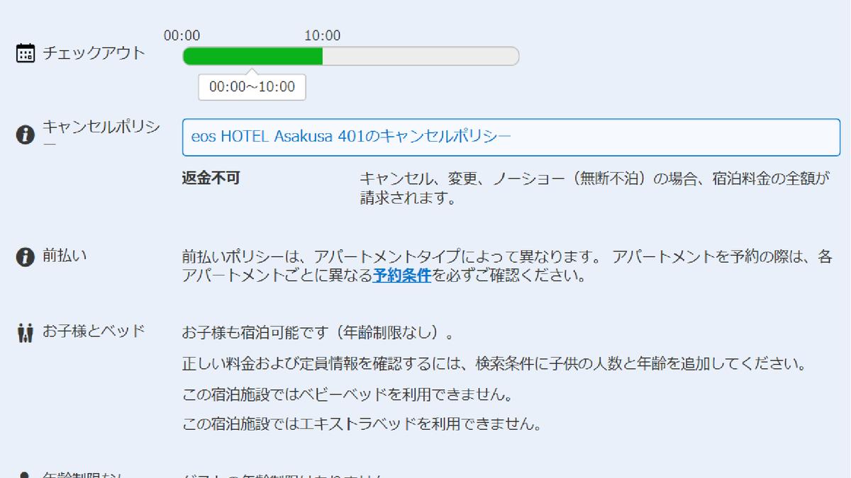 f:id:shiina-saba13:20200201161317p:plain