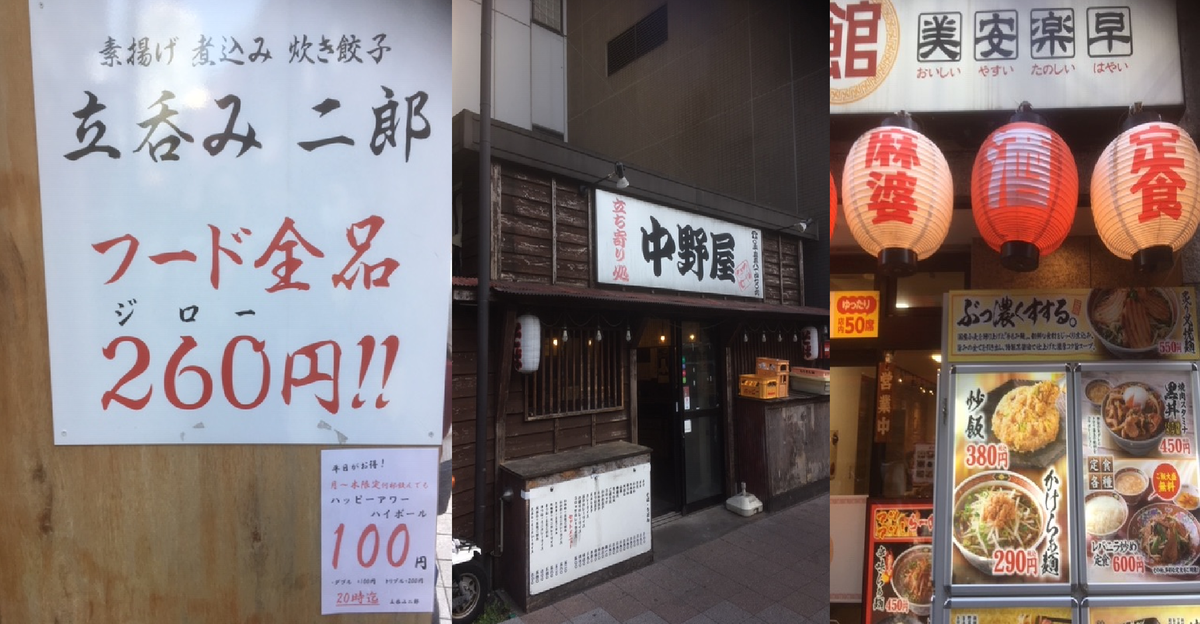 f:id:shiina-saba13:20200227211036p:plain