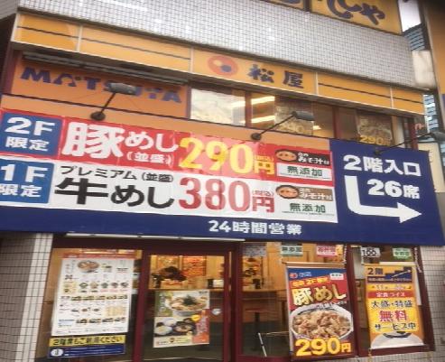 f:id:shiina-saba13:20201220163332p:plain