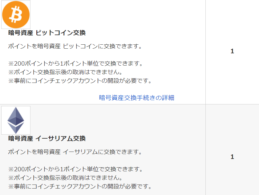 f:id:shiina-saba13:20210429144750p:plain