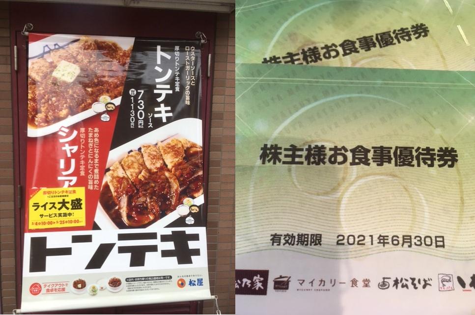 f:id:shiina-saba13:20210516151241p:plain