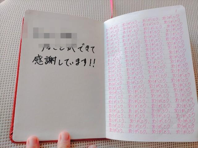 f:id:shiina369:20201028153238j:plain