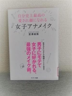 f:id:shiinafuwamaro:20190507180136j:plain
