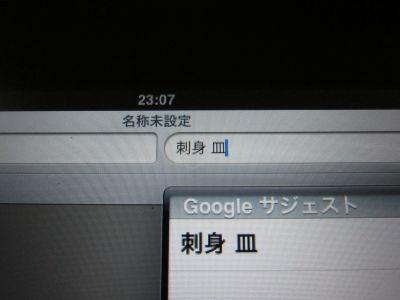 20100714095838