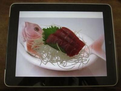 f:id:shiinaneko:20100714095846j:image