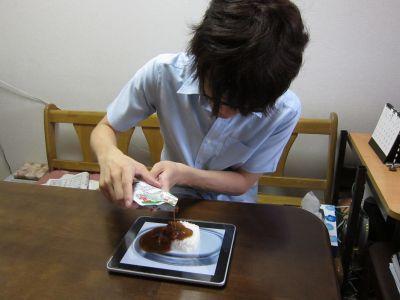 f:id:shiinaneko:20100714111421j:image