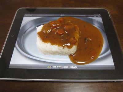 f:id:shiinaneko:20100714111422j:image