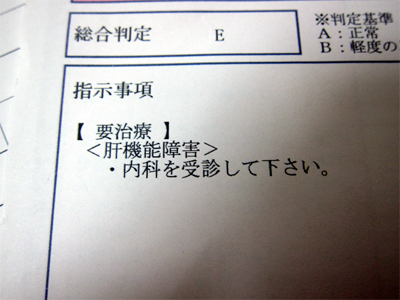 20101129004540