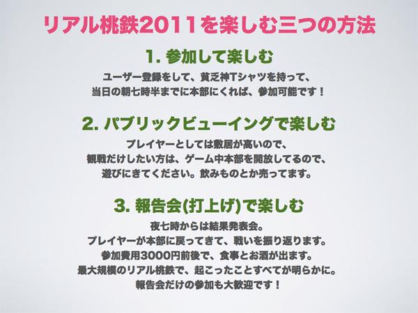20110914001046