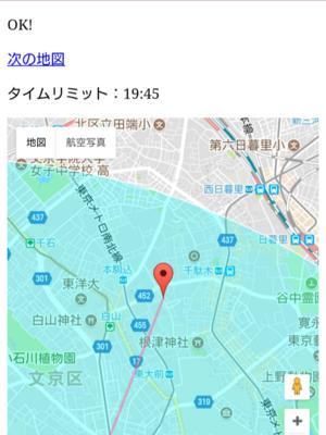 f:id:shiinaneko:20171224011547p:plain