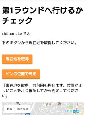 f:id:shiinaneko:20171224011554p:plain