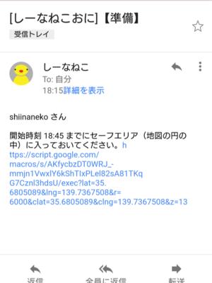 f:id:shiinaneko:20171224011609p:plain