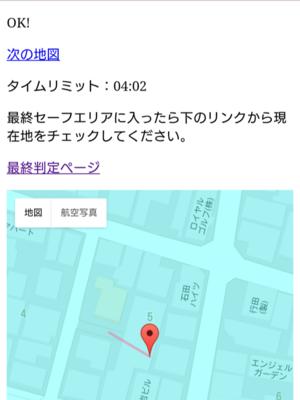 f:id:shiinaneko:20171224012332p:plain