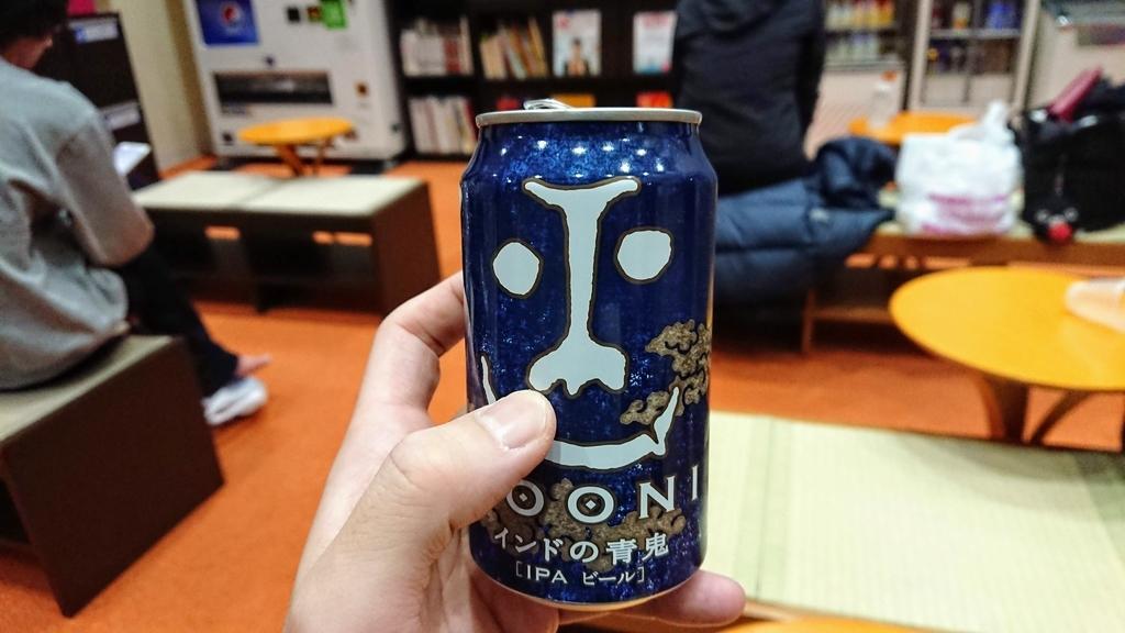 f:id:shiinaneko:20190116000248j:plain