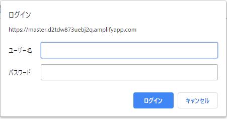 f:id:shiinaneko:20191013152142p:plain