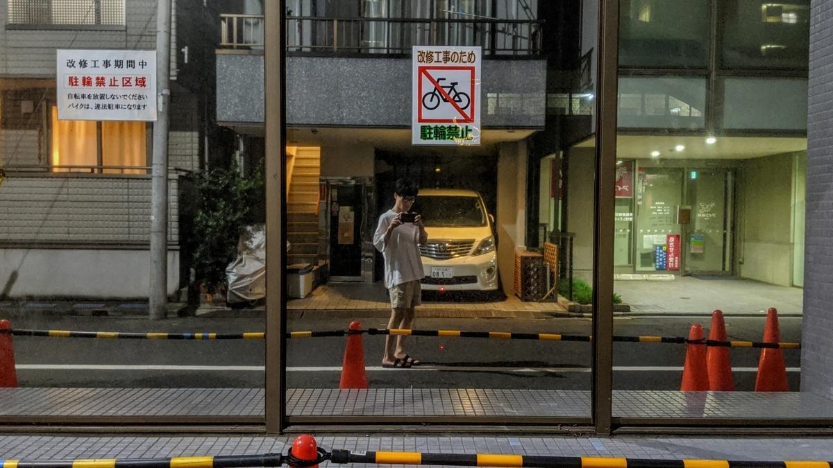 f:id:shiinaneko:20200715011621j:plain