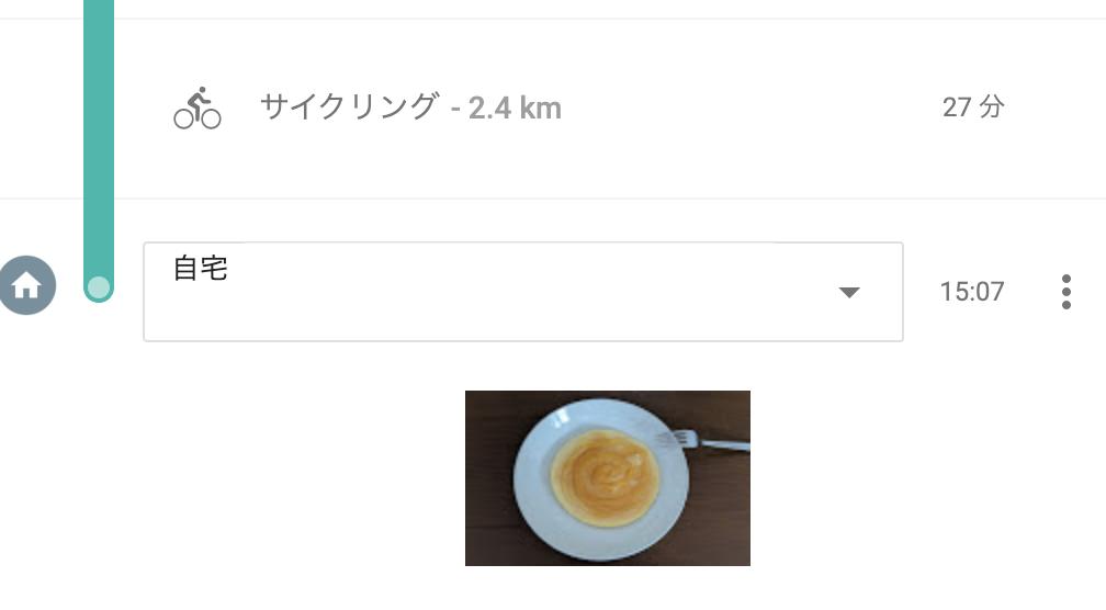 f:id:shiinaneko:20200722031811p:plain