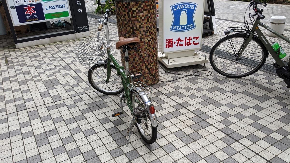 f:id:shiinaneko:20200722180517j:plain