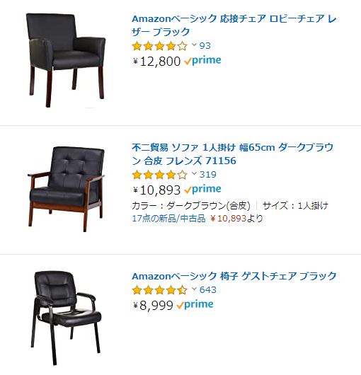 f:id:shiinaneko:20200728011956p:plain