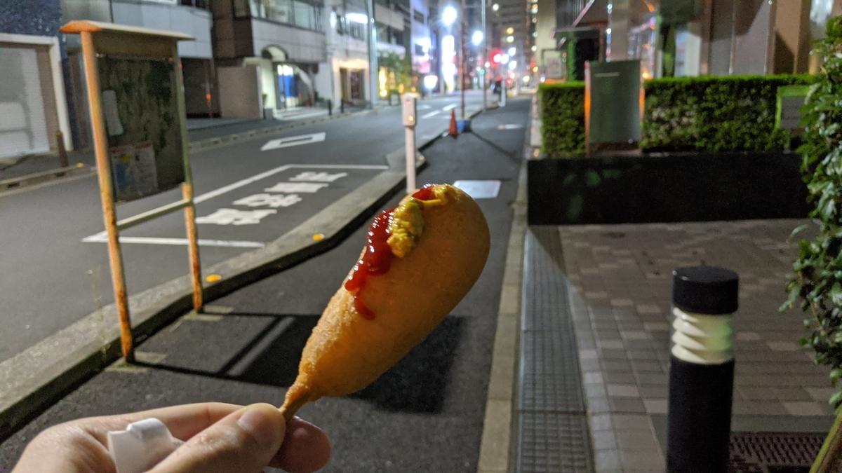 f:id:shiinaneko:20200816020319j:plain