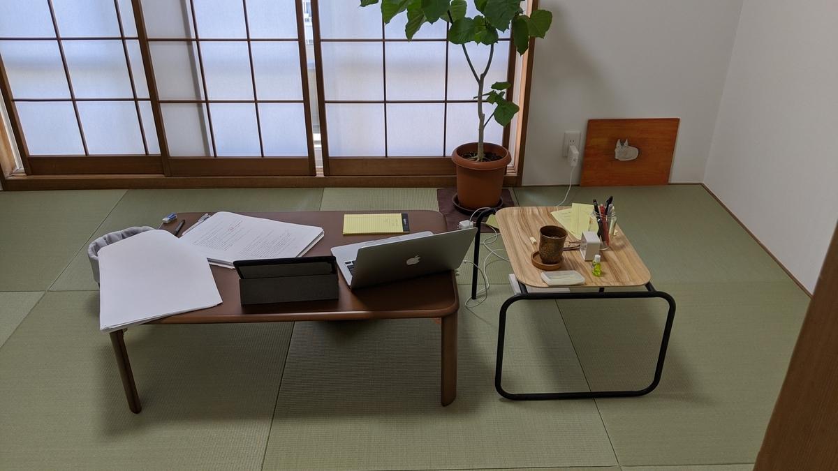 f:id:shiinaneko:20200831032432j:plain