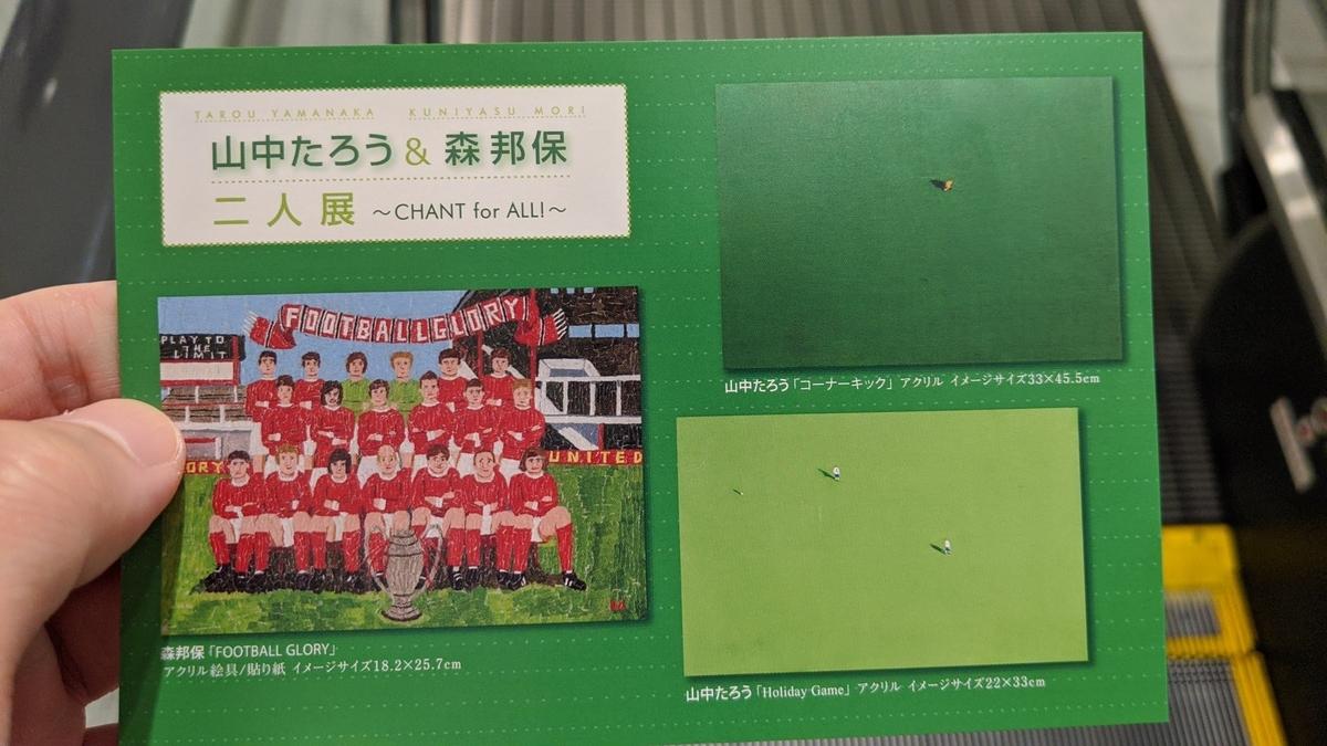 f:id:shiinaneko:20200831032636j:plain