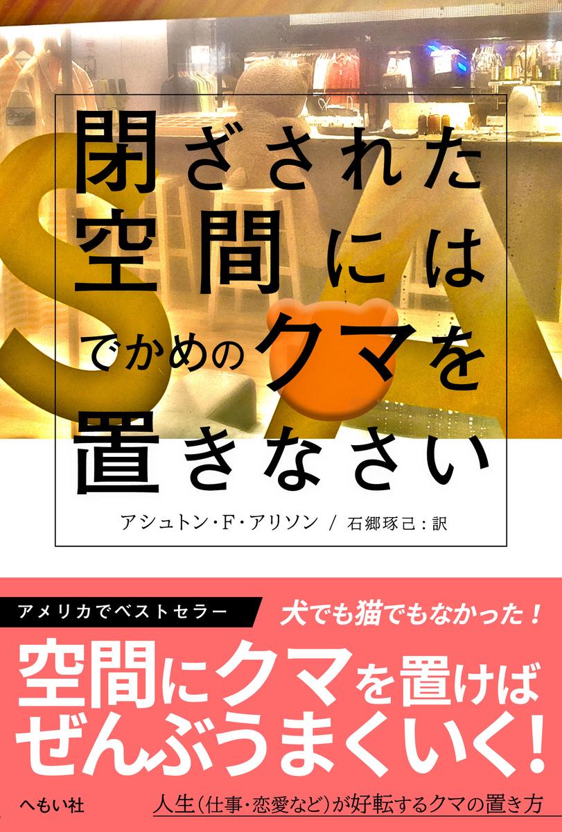 f:id:shiinaneko:20200901034509j:plain