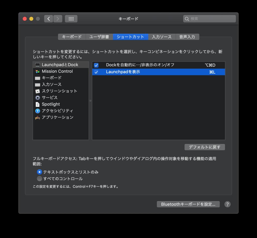 f:id:shiishik:20190301214716p:plain